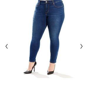 NWT Levi's super skinny 20w dark wash jeans.